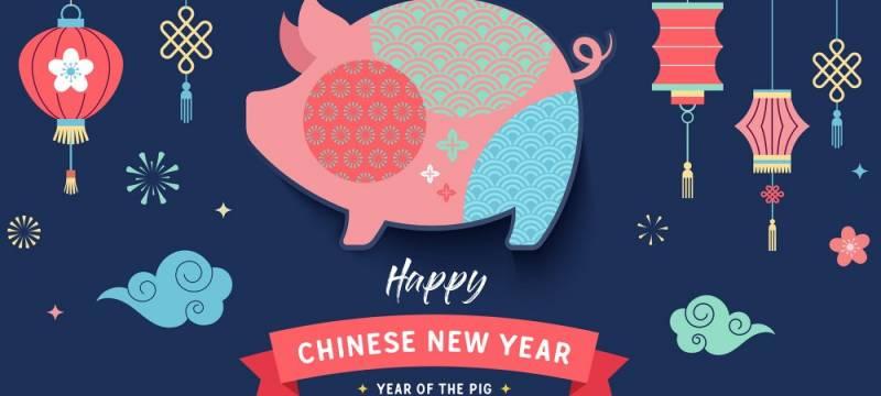 Aujourd'hui on fête le Nouvel An Chinois