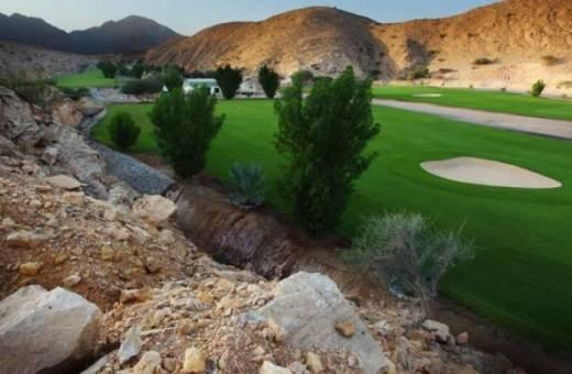 Combiné Muscate, Nizwa et les Montagnes de Al Hajar