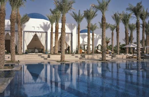 DUBAI Hotel Park Hyatt Dubai - 5*Luxe