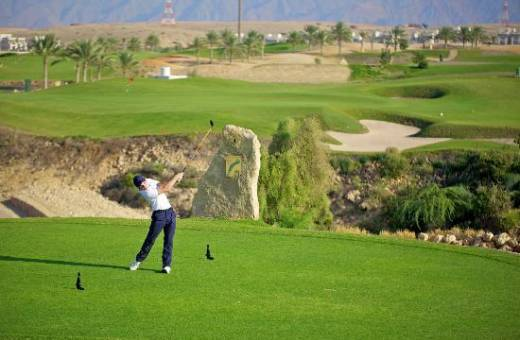 Muscat Hills Golf & Country-Club