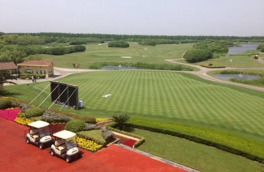 Binhai Golf Club