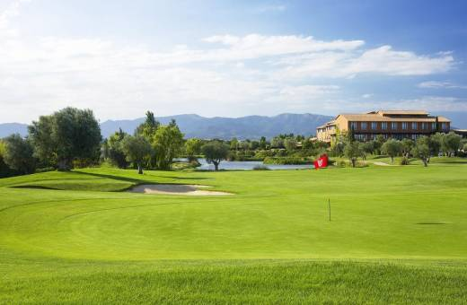 Peralada Wine SPA & Golf Resort 5*