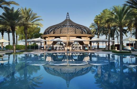 One&Only Royal Mirage Dubai - 5*