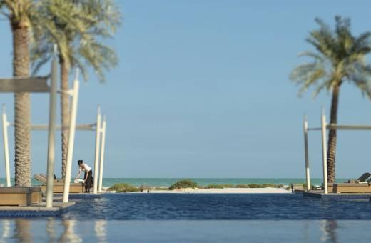 Park Hyatt Abu Dhabi - 5*