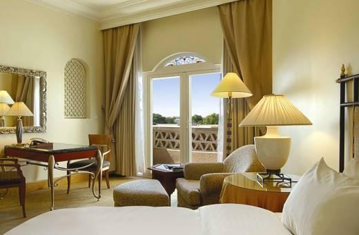 Grand Hyatt Muscat Hotel - 5*