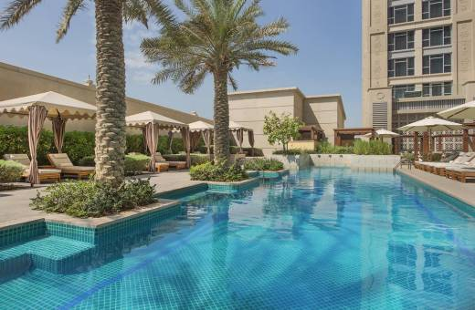 Hotel Hilton Dubai Al Habtoor City - 5*